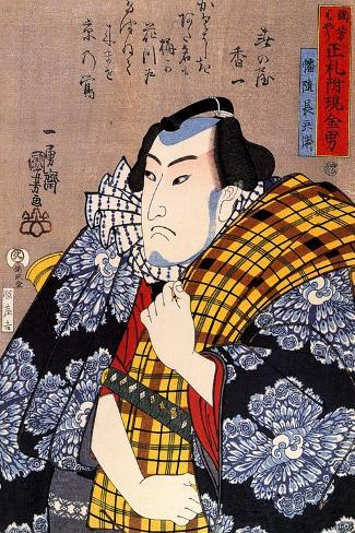 Half Legth Portrait of Bazui Chobel-Kuniyoshi Utagawa-Stretched Canvas Print