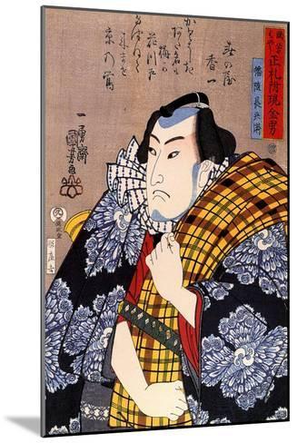 Half Legth Portrait of Bazui Chobel-Kuniyoshi Utagawa-Mounted Giclee Print