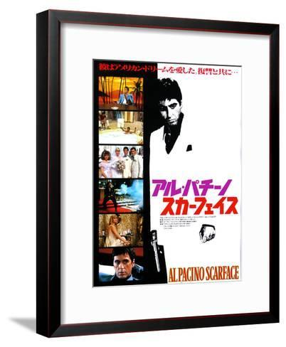 Japanese Movie Poster - Al Pacino Scarface Giclee Print by | Art.com