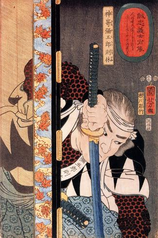 Kansaki Yagoro Noriyasu Seen Behind a Transparent Screen-Kuniyoshi Utagawa-Stretched Canvas Print