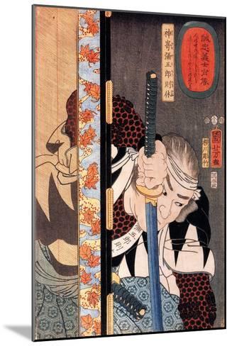 Kansaki Yagoro Noriyasu Seen Behind a Transparent Screen-Kuniyoshi Utagawa-Mounted Giclee Print