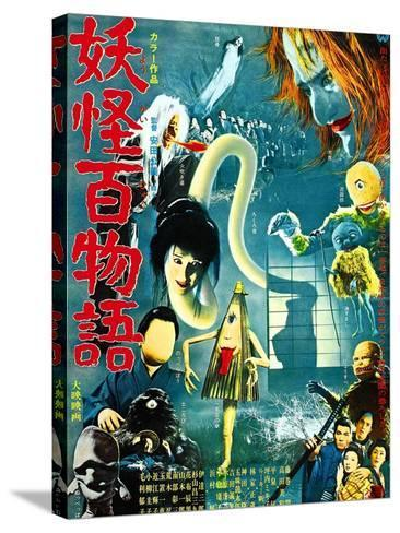 Japanese Movie Poster - Phantoms Stories--Stretched Canvas Print