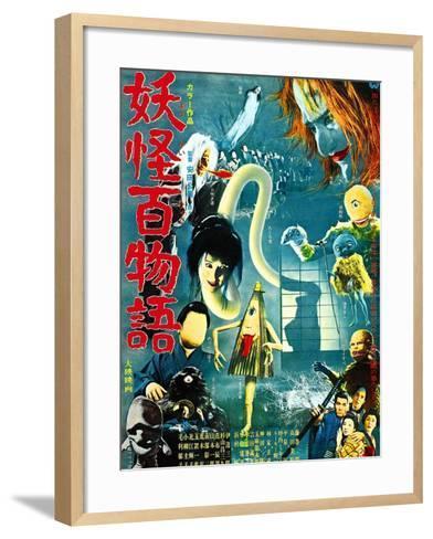 Japanese Movie Poster - Phantoms Stories--Framed Art Print