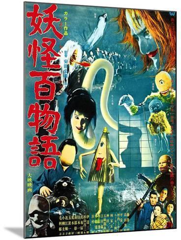 Japanese Movie Poster - Phantoms Stories--Mounted Giclee Print
