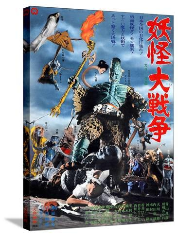 Japanese Movie Poster - War of Phantoms--Stretched Canvas Print