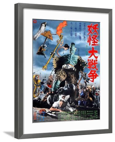 Japanese Movie Poster - War of Phantoms--Framed Art Print