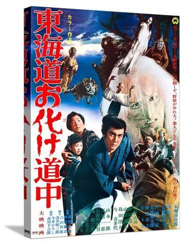 Japanese Movie Poster - Phantom Travel Journal Tokaido--Stretched Canvas Print