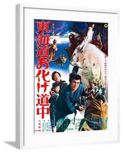 Japanese Movie Poster - Phantom Travel Journal Tokaido--Framed Art Print