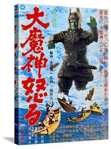 Japanese Movie Poster - Unger of the Malevolent Deity, Daimajin--Stretched Canvas Print