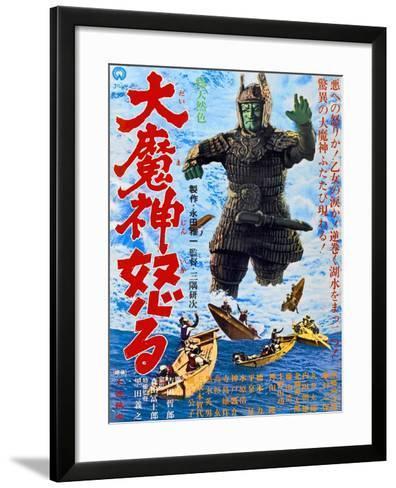 Japanese Movie Poster - Unger of the Malevolent Deity, Daimajin--Framed Art Print