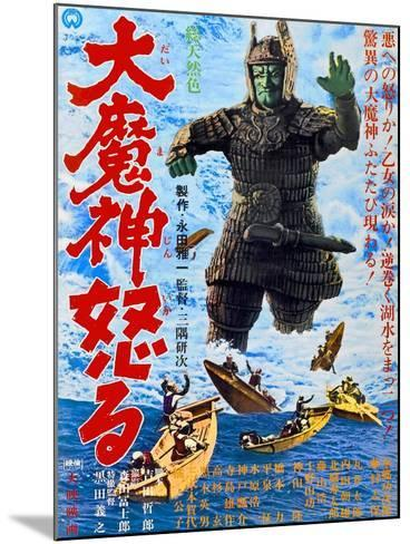 Japanese Movie Poster - Unger of the Malevolent Deity, Daimajin--Mounted Giclee Print