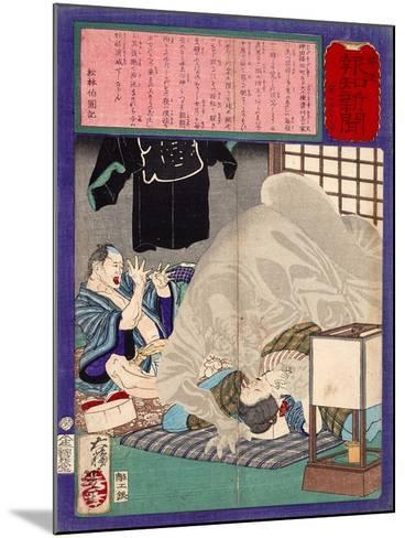 Ukiyo-E Newspaper: Black Monk Monster Kurobozu Attacks a Carpenter's Wife after Midnight-Yoshitoshi Tsukioka-Mounted Giclee Print