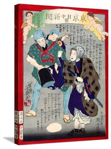Ukiyo-E Newspaper: a Candy Pedlar Couple Were Detected to Be Moonlight Burglar-Yoshiiku Ochiai-Stretched Canvas Print