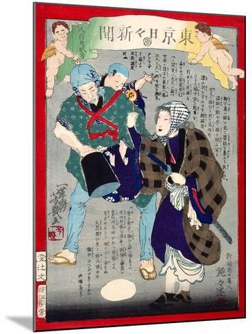 Ukiyo-E Newspaper: a Candy Pedlar Couple Were Detected to Be Moonlight Burglar-Yoshiiku Ochiai-Mounted Giclee Print