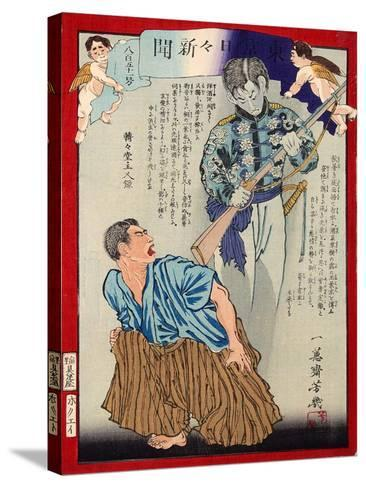 Ukiyo-E Newspaper: Seeing a Vision of a Brother Who Died in a Remote Place-Yoshiiku Ochiai-Stretched Canvas Print