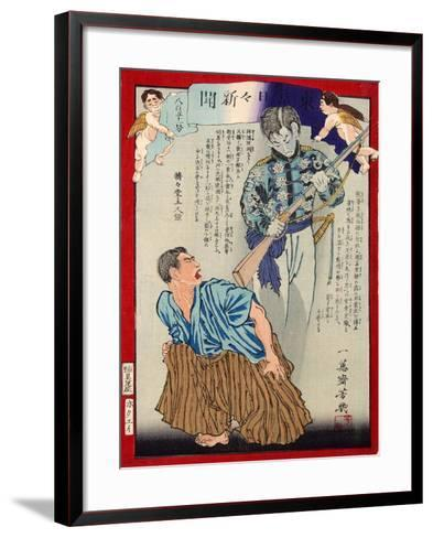Ukiyo-E Newspaper: Seeing a Vision of a Brother Who Died in a Remote Place-Yoshiiku Ochiai-Framed Art Print
