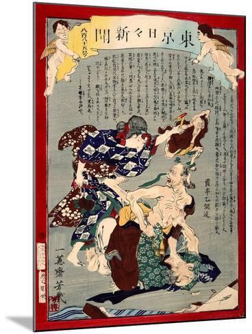 Ukiyo-E Newspaper: Love Triangle Between an Aged Couple and an Old Woman-Yoshiiku Ochiai-Mounted Giclee Print