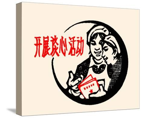 What Does it Say? I Want to Know.-Chinese Government-Stretched Canvas Print