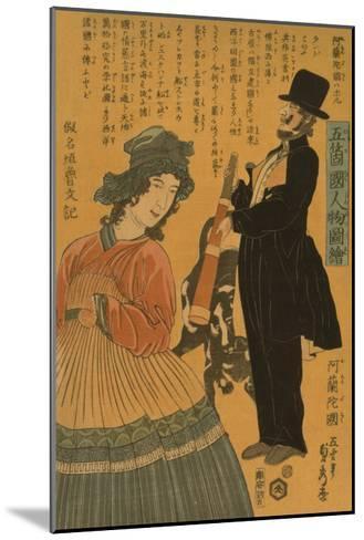 People of the Five Nations - Dutch (Gokakoku Jinbutsu Zue - Orandakoku)-Sadahide Utagawa-Mounted Art Print