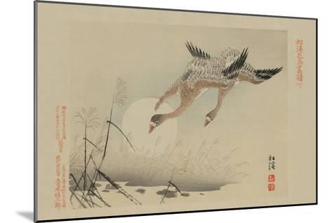 Flying Cranes--Mounted Art Print