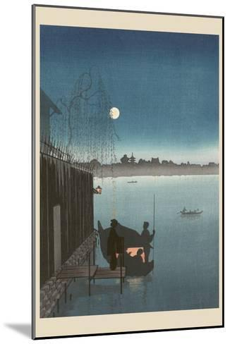 Sanbashi Bridge in Fukugawa at Night.--Mounted Art Print