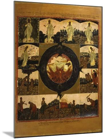 The Creation of the World, Icon, Late 18th Century Russian--Mounted Giclee Print
