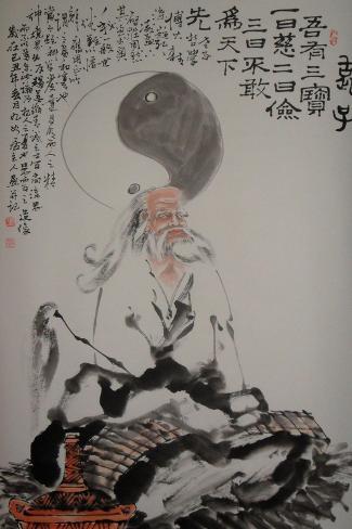 Laozi--Stretched Canvas Print