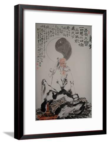 Laozi--Framed Art Print
