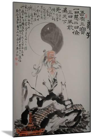 Laozi--Mounted Giclee Print