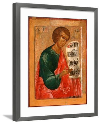 The Prophet Habakkuk-Terenty Fomin-Framed Art Print