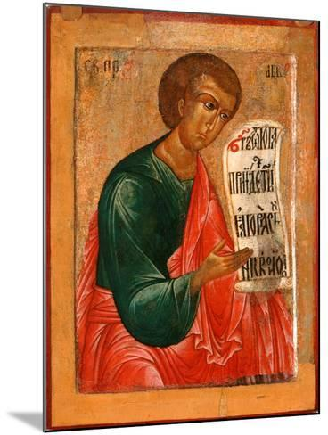 The Prophet Habakkuk-Terenty Fomin-Mounted Giclee Print