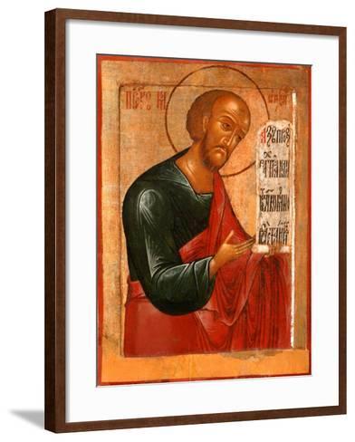 The Prophet Moses-Terenty Fomin-Framed Art Print