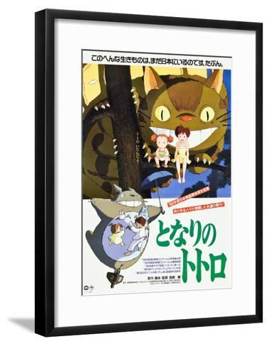 MY NEIGHBOR TOTORO (aka TONARI NO TOTORO)--Framed Art Print
