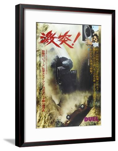 Duel, Japanese poster, Dennis Weaver, 1971--Framed Art Print