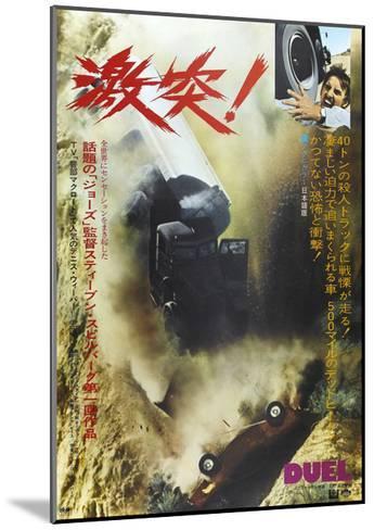 Duel, Japanese poster, Dennis Weaver, 1971--Mounted Art Print
