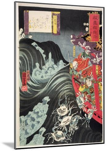 Yoshitsune, with Benkei and Other Retainers in their Ship Beset by the Ghosts of Taira, 1853-Kuniyoshi Utagawa-Mounted Giclee Print