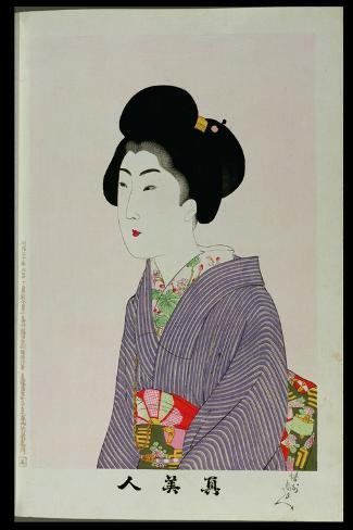 Shin Bijin (True Beauties) Depicting a Seated Woman, from a Series of 36, Modelled on an Earlier…-Toyohara Chikanobu-Stretched Canvas Print