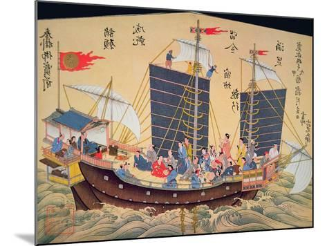 Japanese Merchant Ship of the 18th Century--Mounted Giclee Print