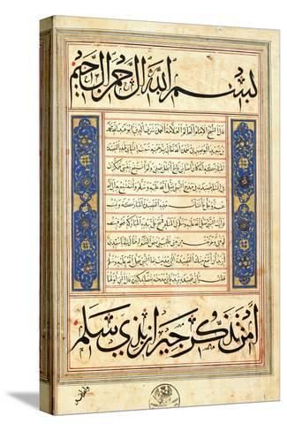 The Burda of Al-Busiri, 1379--Stretched Canvas Print