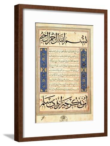 The Burda of Al-Busiri, 1379--Framed Art Print