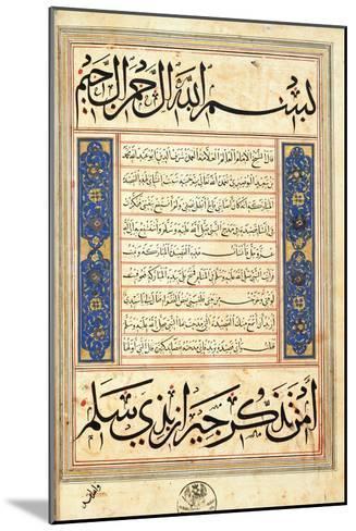 The Burda of Al-Busiri, 1379--Mounted Giclee Print