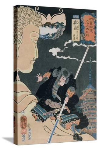 Station 50, 1852-Kuniyoshi Utagawa-Stretched Canvas Print