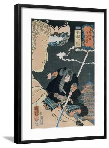 Station 50, 1852-Kuniyoshi Utagawa-Framed Art Print