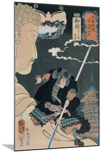 Station 50, 1852-Kuniyoshi Utagawa-Mounted Giclee Print