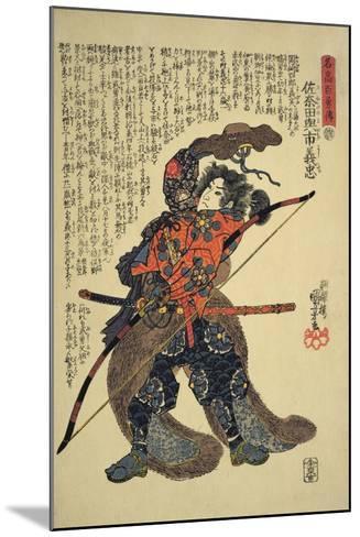 Sanada Yoichi Yoshitada, Dressed for the Hunt with a Bow in Hand-Kuniyoshi Utagawa-Mounted Giclee Print