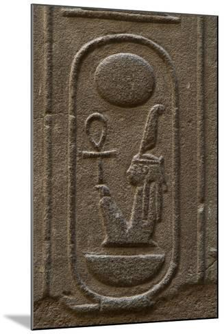 Maat, Goddess of Wisdom, Justice and Truth--Mounted Giclee Print