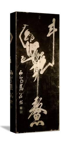 Rubbing from a Stone Block of K'Uei Hsing, Chinese God of Literature, Standing on the Sea Monster…--Stretched Canvas Print
