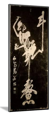 Rubbing from a Stone Block of K'Uei Hsing, Chinese God of Literature, Standing on the Sea Monster…--Mounted Giclee Print