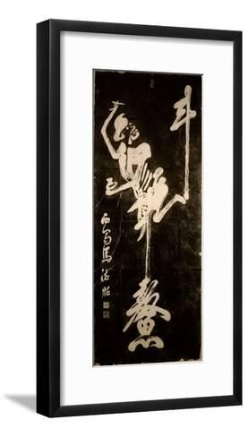 Rubbing from a Stone Block of K'Uei Hsing, Chinese God of Literature, Standing on the Sea Monster…--Framed Art Print