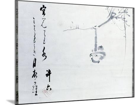 Calligraphy by Matsuo Basho, Revered as the Greatest of the Haiku Poets, with a Painting by One…--Mounted Giclee Print